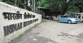 IITs Plans One Year Executive MTech for Working Professionals
