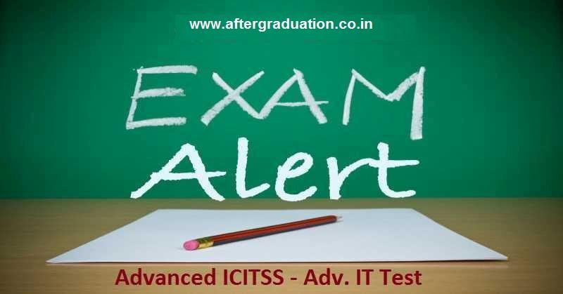 ICAI has announced to conduct computer-based MCQ based Advanced ICITSS - Adv. IT Test on March 15 & April 12, 2020, for the CA Final Students