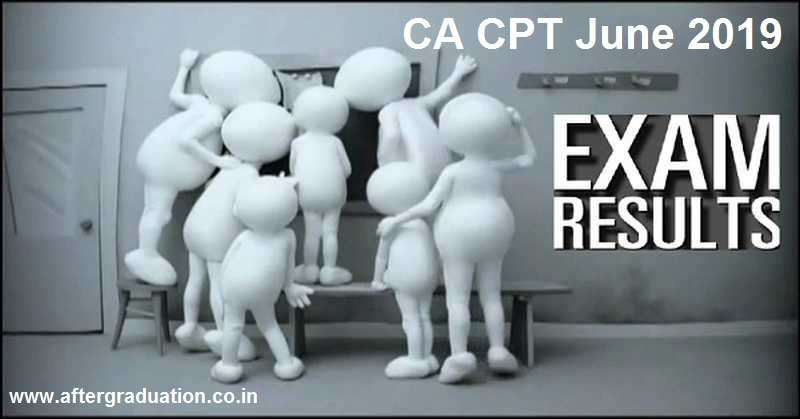 ICAIhas announced CA CPT June 2019 Results.Students can access their Common Proficiency Test June 2019 result through websites, SMS, email. Check This attempt and previous attempts pass percentage