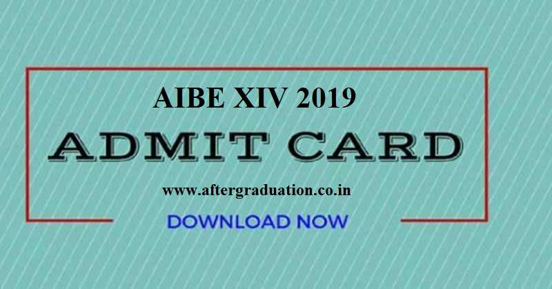 Candidates can now download the admit card of All India Bar Examination, AIBE XIV exam online. The Bar Council of India (BCI) has released the AIBE XIV Admit Card 2019 on the official website. AIBE is a mandatory exam for all the law graduates