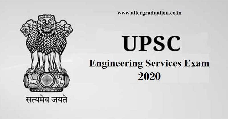 UPSC released the notification for Engineering Services Exam2020to recruit approximately 495 postsin engineering positions for various departments of the Central government.The last date to submit the online applications is October 15, 2019, until 6 pm