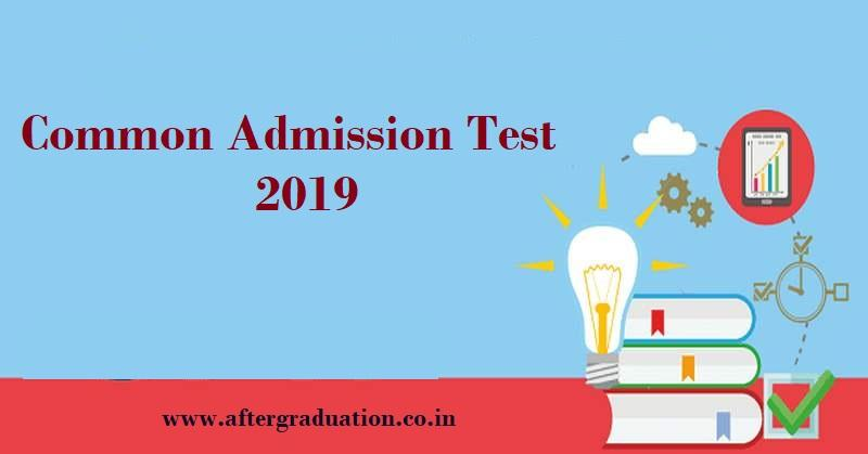 Common Admission Test 2019 To Be Held Next Week on Nov 24, CAT Exam pattern,CAT 2019 Admit Card, IIM Admission through CAT, MBA Entrance Exam
