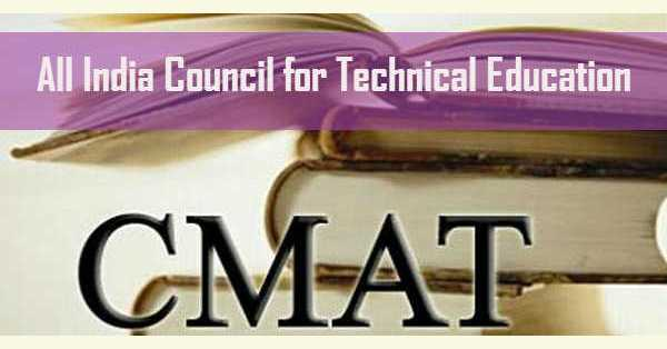 cmat-2017-how-to-fill-application-form-aicte-approved-institutes-admission-after-graduation-schedule-eligibility-criteria-procedure-admit-card