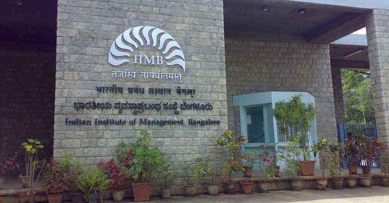 IIM Bangalore 44th Foundation Day Celebration on October 28