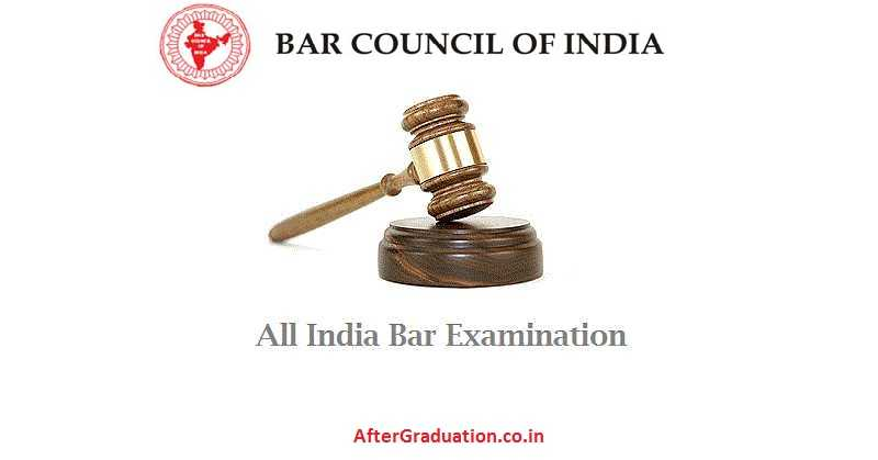 All India Bar Examination,AIBE conducted by Bar Council of India (BCI) will open AIBE XIV (14) Application Form in September 2019. Check AIBE XIV Eligibility Criteria, Important Dates, Schedule, Exam Pattern, Syllabus Among Other Information