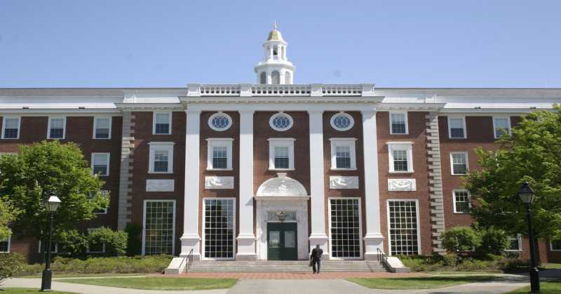 HBS New Scholarship For Lower-Income Background Students