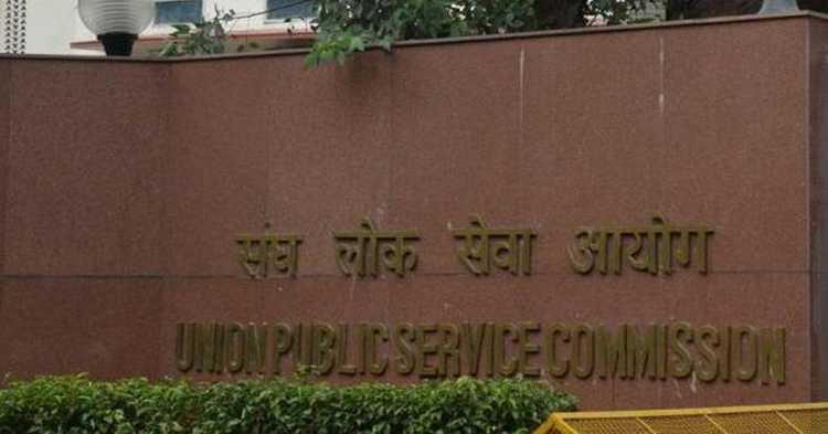 Engineers Dominates UPSC Civil Services Exam, more technical students clearing IAS exams