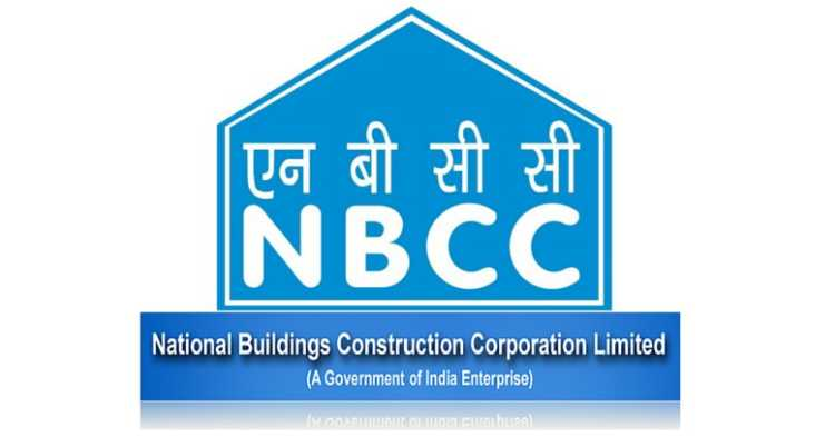 Nbcc Recruitment 2017 For Management Trainee Positions
