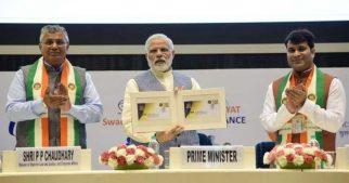 Prime Minister Narendra Modi Inaugurates Golden Jubilee Year of ICSI