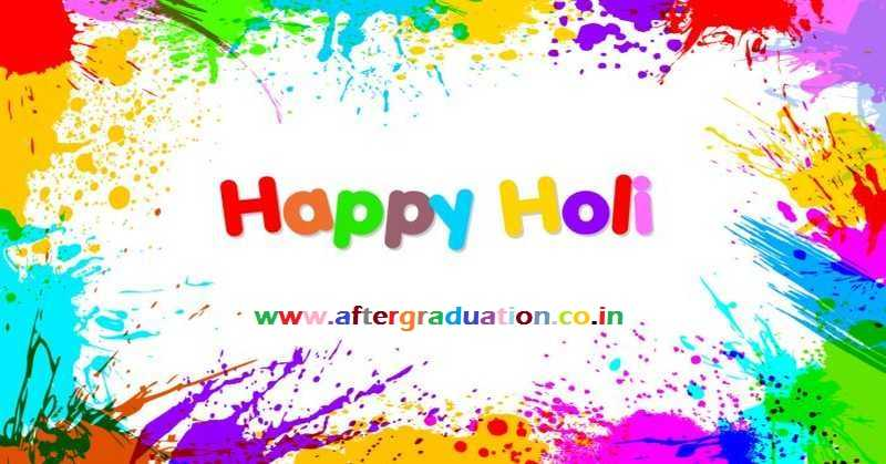 holi-festival-colours-play-heart-dhulandi-gulal-colour-holi-story-thing-to-avoid-enjoy-festival