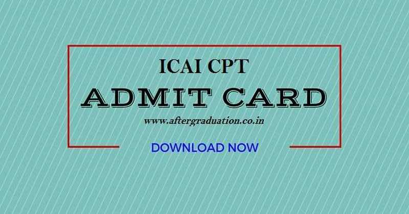 ICAI released the CA CPT June 2019 Admit Cards. The Common Proficiency Test June 2019 Exam on June 16, download CA CPT June 2019 admit cards.