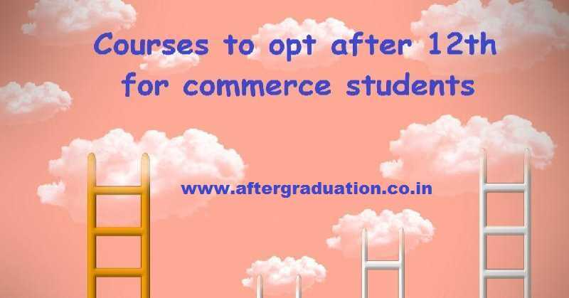 12 Best Courses for Commerce Students after Class 12th, best Career options after commerce 12th class