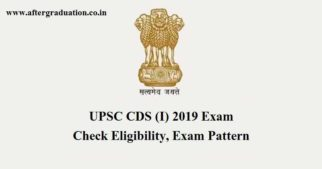 UPSC CDS (I) 2019 Exam on February 3, Check Eligibility, Exam Pattern Combined Defence Services 2019