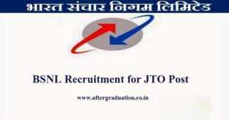 BSNL Recruitment for JTO post (Civil & Electrical) through GATE 2019- Important dates, Eligibility, Application and Selection process, Salary and other details, BSNL recruitment through GATE 2019 score for JTO Post