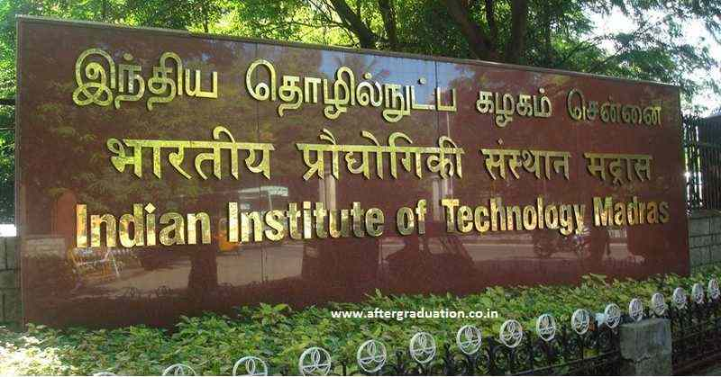 IIT Madras MTech 2019 Admission opened in various disciplines.MTech aspirants can check eligibility criteria, IIM Madras M.Tech 2019 Admission important dates, application and selection procedure, fees, GATE score requirement and other details of IIT Madras MTech Admission