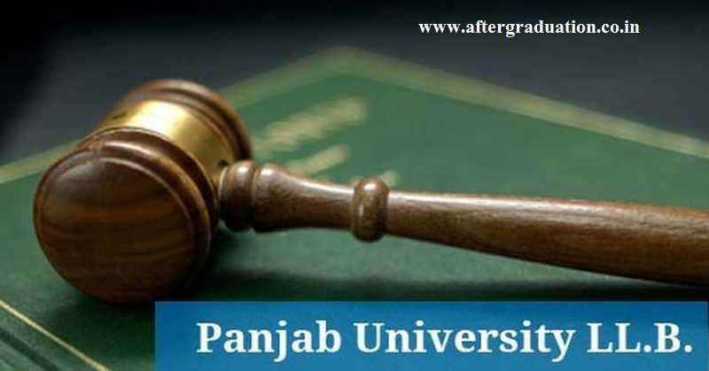 PU LLB 2019 Entrance Test for students seeking admissions to the Panjab University's B.A./B.Com LL.B (Hons.) 5-Year Integrated Law Course.