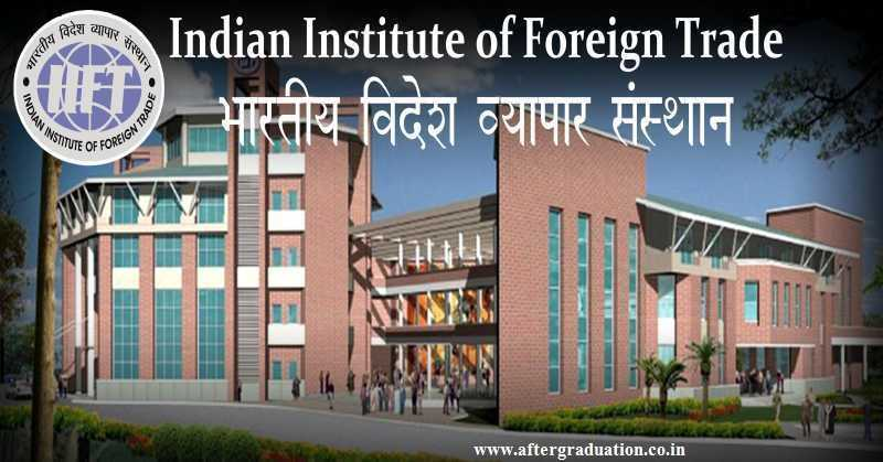 IIFT MBA 2020 Registration Process Begins, Apply Through IIFT NTA Portal. Candidates can apply for IIFT MBA 2020 Registration till October 25, 2019 for the admission to its two years Full-time MBA in International Business (IB) programme for the 2020-2022 session.