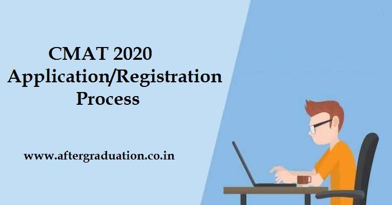 The CMAT 2020 application cum registration process is open till November 30. Check MBA entrance exam CMAT 2020 Eligibility, CMAT 2020 Application Fees, CMAT 2020 Schedule, CMAT Exam pattern, CMAT Admit card, CMAT 2020 Result