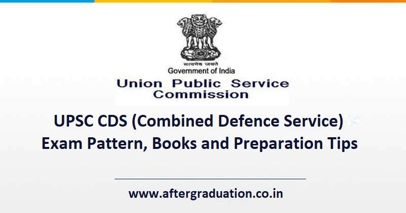 UPSC CDS Exam Pattern, Books for CDS 2020 preparation, Tips & Tricks with Guidance to clear the Combined Defence Service (CDS) selection cutoffs, CDS 2020 Examination, how to prepare CDS 2020