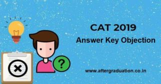 IIM Kozhikode has activated the CAT 2019 Answer Key Objection window, Candidates can raise objection on CAT 2019 website before 05:00 pm 06 December 2019, CAT 2019 result, IIM admission through CAT 2019