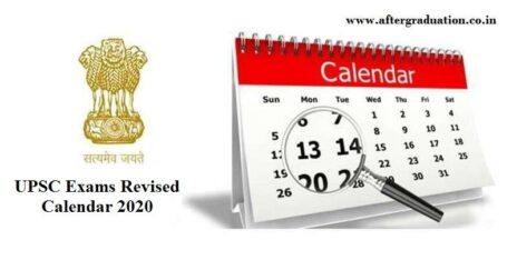 The Union Public Service Commission (UPSC) issued a revised calendar 2020 for its upcoming examinations, Civil Services Prelims on October 4, UPSC CSE exams, UPSC IAS 2020 Prelims
